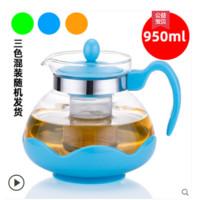 玻璃泡花茶茶壶 950ml