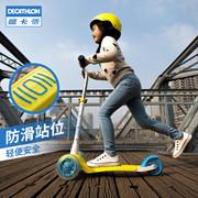 迪卡侬儿童滑板车2-6岁小孩初学者踏板单脚划板滑行溜溜车OXELO-S