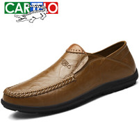 卡帝乐鳄鱼(CARTELO)男鞋商务休闲鞋子 男士皮鞋套脚牛皮软面商务正装鞋 KDLBCS05 卡其 42码