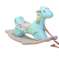 韩版儿童摇马音乐故事机木马薄荷绿-天使鹿(1-3岁) 摇马