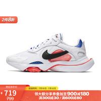胜道运动NIKE耐克男鞋 2020秋季新款AIR ZOOM DIVISION运动跑步鞋CK2946 CK2946-100 40