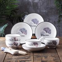 京东PLUS会员 :  應州東進 釉中彩北欧植物花卉碗盘碟套装 银杏 16件套装