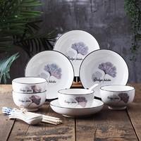 應州東進 釉中彩北欧植物花卉碗盘碟套装 银杏 16件套装