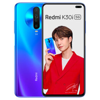 Redmi K30i 5G双模 120Hz流速屏 骁龙765G 4800万后置四摄 30W快充 6GB+128GB