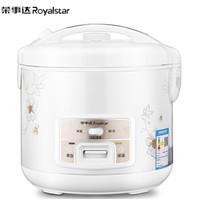 荣事达(Royalstar)电饭煲智能 5L大容量电饭锅 RX-50DK