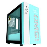 游戏悍将 OMG M-ATX抹茶绿机箱(支持长显卡/240水冷/侧透/带防尘网)
