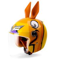 YEMA 野马 动物世界 儿童安全头盔 袋鼠款