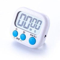AIBGS/艾焙公社  厨房计时器