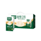 88VIP、移动专享:豆本豆 唯甄豆奶 250ml*24盒 *4件 99.56元包邮(多重优惠)