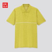 UNIQLO 优衣库 DRY-EX 424214 男士短袖POLO衫
