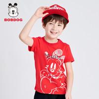 BoBDoG 巴布豆 男童短袖T恤 +凑单品