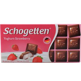 德国进口 Mauxion美可馨 酸奶草莓味小方块巧克力100g
