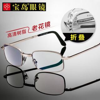 宝岛老花镜男女通用 折叠便携舒款适时尚优雅老人简约清晰老光眼镜 索柏1105金色150度 *2件