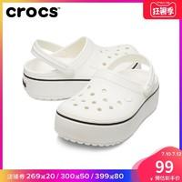 Crocs童鞋 卡骆驰厚底清凉洞洞鞋 +凑单品