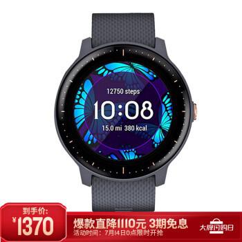 佳明(GARMIN)VA3 蓝色 Music音乐版智能手表 男女跑步腕表 骑行户外游泳运动表 睡眠监测防水支付手表