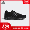 阿迪达斯官网 Equipment 10 Primeknit男女跑步运动鞋FU8364