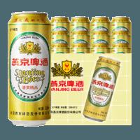 燕京啤酒 8度清爽祥瑞金罐啤酒整箱500ml*12听 燕京金罐 *3件