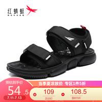 红蜻蜓凉鞋  2020夏季新品男时尚潮流个性学生凉鞋室外沙滩鞋男 WTT201251C 黑色 41