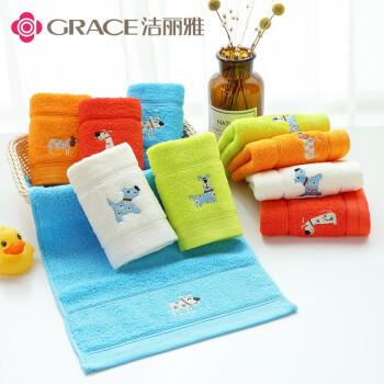 洁丽雅毛巾 儿童纯棉 毛巾 5条装