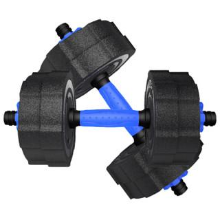 KANSOON 凯速 蓝款环保哑铃10公斤(5kg*2)可拆卸男士包胶手铃杠铃套装家用运动健身器材