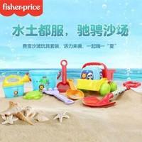 费雪 沙滩玩具套装 F0118