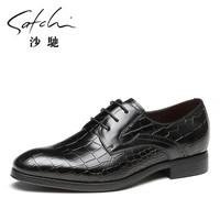 沙驰  舒适系带商务正装皮鞋男   96822001Z 黑色 43