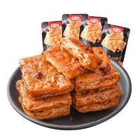 盐津铺子 卤汁豆腐 40包共80块