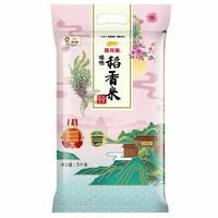 金龙鱼 臻选稻香米 5kg *5件