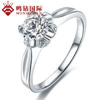 鸣钻国际 拥抱 白18k金钻戒 钻石戒指结婚求婚女戒 情侣对戒女款