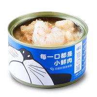 味及 猫的罐北极虾蒸吞拿鱼宠物鲜肉罐头100g/罐 猫通用