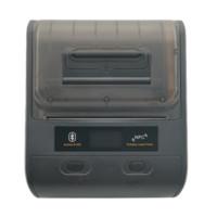 陆宝 A2 热敏标签打印机