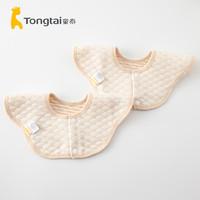 Tong Tai 童泰 360度旋转口水巾 2个