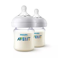 AVENT 新安怡 SCF474/27 婴儿PA奶瓶 125ml 2个装