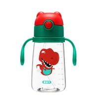 杯具熊 儿童吸管杯 两用水壶 380ml