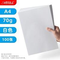 曼蒂克 A4打印机复印纸 70克 100张