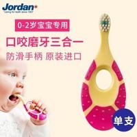 Jordan挪威 进口婴幼儿童牙刷 宝宝训练护龈牙刷 0-1-2岁(单支装)宝宝口腔清洁 小刷头 柔软细毛 颜色随机 *2件