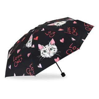 C'mon love猫咪五折伞 太阳伞女防晒紫外线遮阳伞口袋伞黑胶晴雨伞折叠超轻53cm*8骨 五折伞黑色款