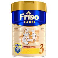 Friso 新加坡版金装美素佳儿 成长配方奶粉 3段 ( 1-3岁)900g/罐 荷兰原装进口