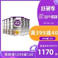 a2 艾尔 原装进口婴幼儿配方奶粉 3段 900g