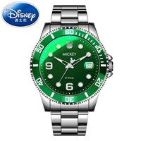 Disney 迪士尼 535绿水鬼 男士防水夜光石英表