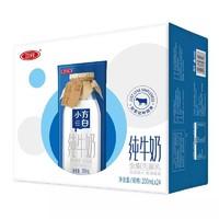 SANYUAN 三元 小方白 纯牛奶 200ml*24盒 *4件
