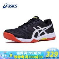ASICS亚瑟士男鞋专业网球鞋夏季新款男子运动鞋爱世克斯正品球鞋GEL 黑色 44.5
