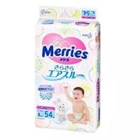 百亿补贴:Merries 妙而舒 婴儿纸尿裤 L54片