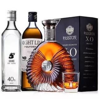 法国洋酒XO白兰地 派斯顿金钻700ml送威士忌700ml+伏特加500ml洋酒三组合礼盒装