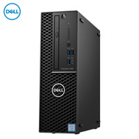 戴尔(DELL)Precision T3430 塔式图形工作站台式电脑主机I7-8700/8G/2T/集成显卡/win10H/3年服务