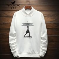 富贵鸟(FUGUINIAO)卫衣男装薄款长袖T恤青年时尚印花打底T恤衫男 白色 XL