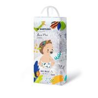 BabyCare Airpro透气 婴儿拉拉裤 XL44片 *3件