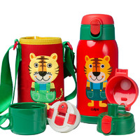 cuipo儿童保温杯带吸管两用水壶婴幼儿园小学生宝宝水杯外出携带