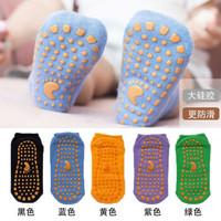 Tasidi-G 宝宝防滑蹦床袜 地板袜 5双装