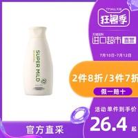 日本资生堂惠润绿野芳香无硅油洗发露保湿220ml *3件